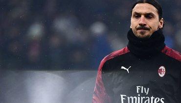 ВИталии утверждают, что Ибрагимович склоняется куходу из «Милана»