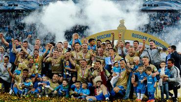 12мая 2019 года. Санкт-Петербург. Награждение «Зенита» после победы вчемпионате-2018/19.