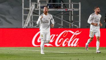 Гол Рамоса принес «Реалу» победу над «Хетафе»
