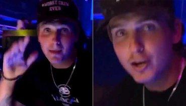 Нападающий «Ванкувера» был замечен вночном клубе