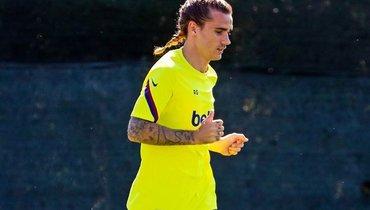 Источник: «Барселона» хочет обменять Гризманна в «Ювентус»