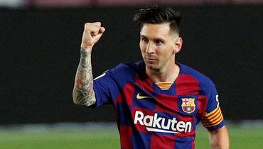 Звезда «Барселоны» Лионель Месси может перейти в «Манчестер Сити».