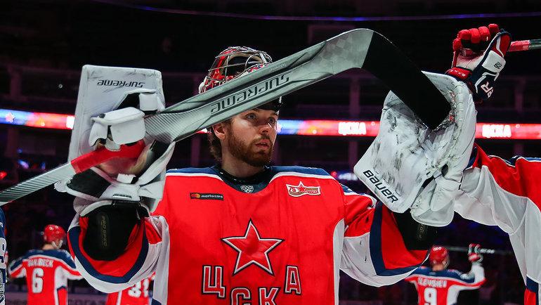 Илья Сорокин. Фото ХКЦСКА