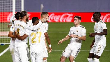 «Атлетик»— «Реал»: видеотрансляция матча в15.00