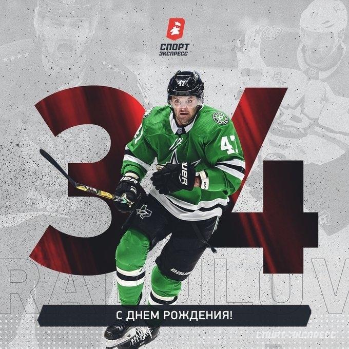 "Александр Радулов. Фото ""СЭ"""