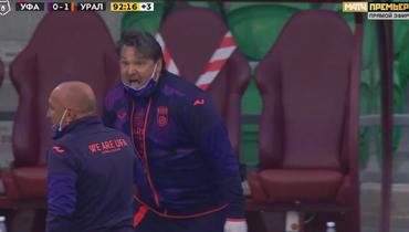 Эмоции Евсеева после гола «Уфы» напоследней минуте