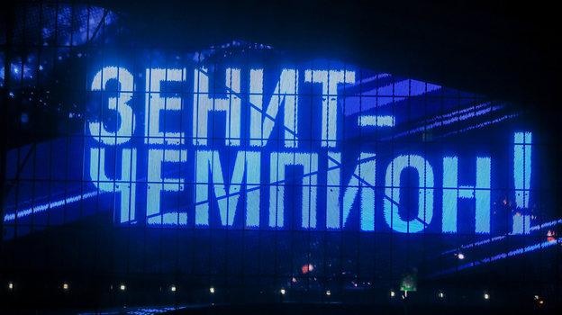 6июля. Санкт-Петербург приветствует чемпиона России пофутболу. Фото ФК «Зенит»