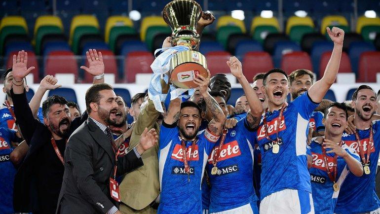 «Наполи»— обладатель Кубка Италии. Фото AFP