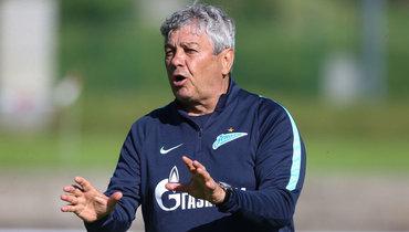 Бывший главный тренер «Зенита» Мирча Луческу.