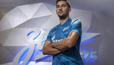 Алексей Сутормин: «Следующая цель— Лига чемпионов»