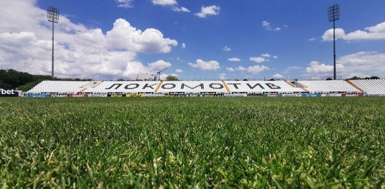 Стадион болгарского «Локомотива». Фото ФК «Локомотив» Пловдив.