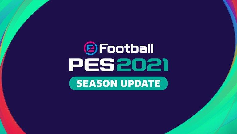 Логотип «PES 2021 Сезонное обновление».