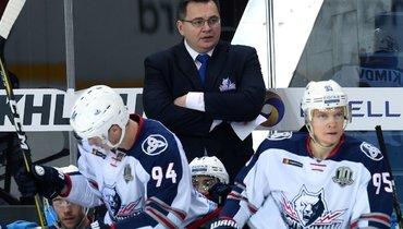 Назаров отказался входить всостав Спортивно-дисциплинарного комитета КХЛ