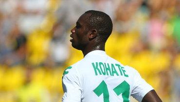 Бывший нападающий «Краснодара» Конате может перейти в «Гамбург»