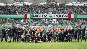 «Легия» стала чемпионом Польши