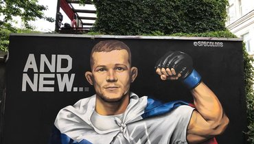 ВСанкт-Петербурге появилось граффити сПетром Яном