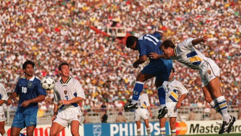 13 июля 1994 года. Чемпионат мира, 1/2 финала. Бразилия - Швеция - 1:0. Ромарио забивает единственный гол. Фото ФИФА