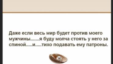 Жена Карпина отреагировала написьмо Прядкина