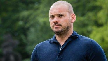 Брат Снайдера подтвердил желание экс-игрока сборной Голландии возобновить карьеру