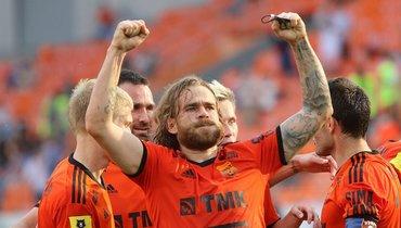 «Урал»— «Арсенал»: все голы матча