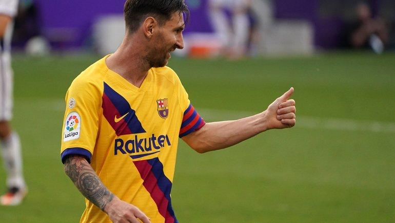 Барселона осасуна смотреть експресс онлайнi