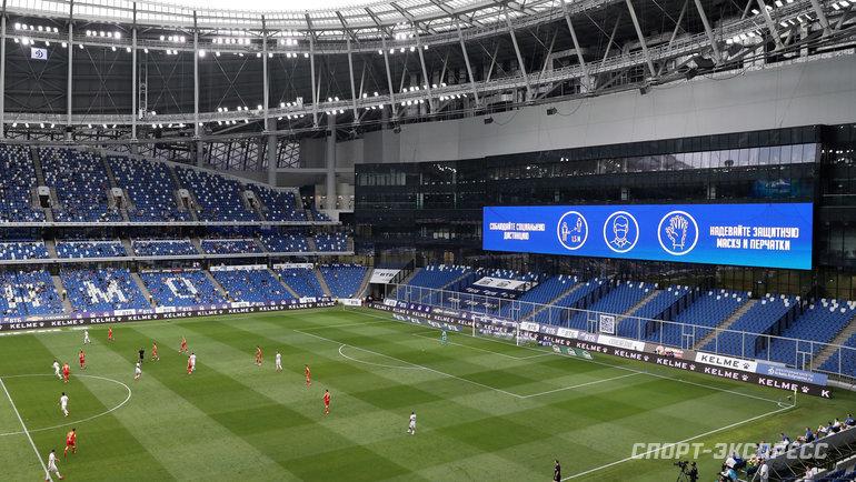 Болельщики настадионе. Фото Федор Успенский, «СЭ» / Canon EOS-1D X Mark II