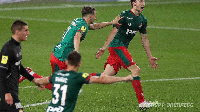 16июля. Москва. «Локомотив»— ЦСКА— 2:1. Алексей Миранчук празднует гол.