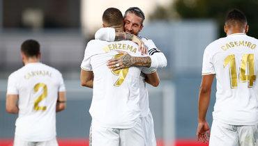 16июля. «Реал»— «Вильярреал»— 2:1. Карим Бензема иСерхио Рамос.