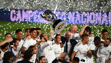 16июля. «Реал»— «Вильярреал»— 2:1. «Королевский клуб» в34-й раз стал чемпионом Испании.