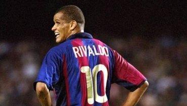 Ривалдо переживает за «Барселону» перед матчем с «Наполи»