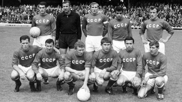 Сборная СССР. Фото РФС