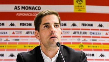 «Монако» иМорено: утром провел тренировку, вполдень уволили