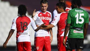 17июля. Брюгге. «Серкль Брюгге»— «Монако»— 0:2. Александр Головин (второй слева).