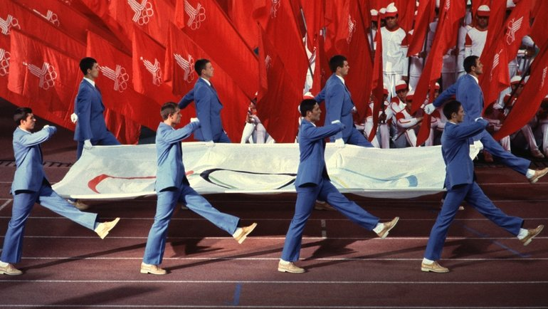 Олимпиада-80 вМоскве. Фото Сергей Киврин
