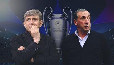 Галицкий vs Гинер: битва за €25 000 000