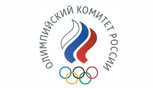 ОКР. Фото olympic.ru.