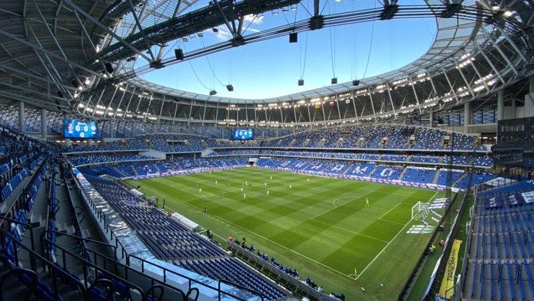 Стадион «Динамо».