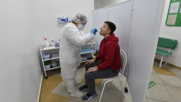 Эпидемия коронавируса в России. Фото AFP
