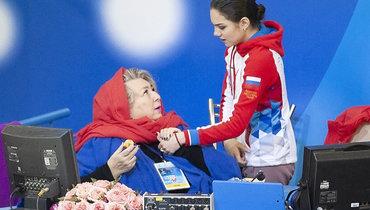 Татьяна Тарасова иЕвгения Медведева.