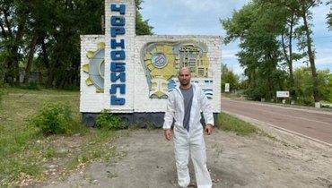 Артем Лобов побывал вЧернобыле