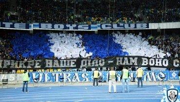 Фанаты киевского «Динамо» встретили Луческу матерными кричалками