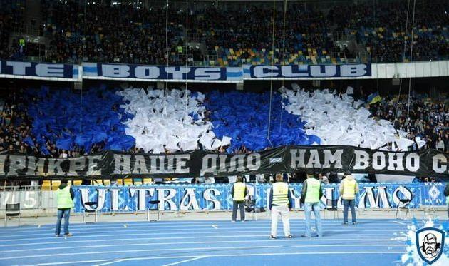 """Ультрас киевского """"Динамо"""". Фото football.ua."""