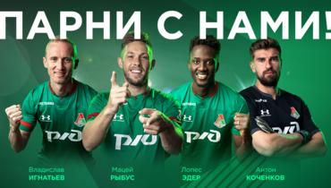 «Локомотив» продлил контракты сРыбусом, Эдером, Игнатьевым иКоченковым