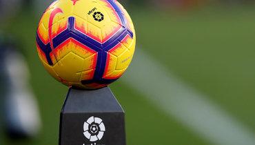 Впяти испанских клубах положительные тесты накоронавирус, завершение сезона под угрозой