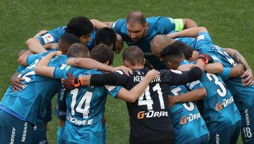«Зениту» идругим клубам придется пересмотреть подход кформированию состава.