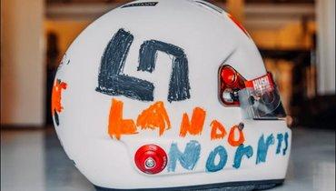 Дизайн нового шлема Норриса придумала 6-летняя девочка