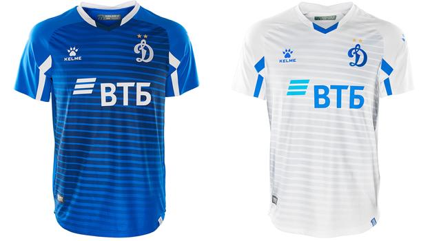 Новая форма «Динамо».