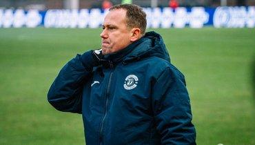 Источник: «Оренбург» возглавит тренер, сделавший чемпионом брестское «Динамо»