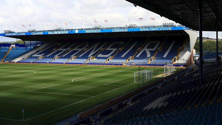 Стадион «Шеффилд Уэнсдей». Фото ФК «Шеффилд Уэнсдей».