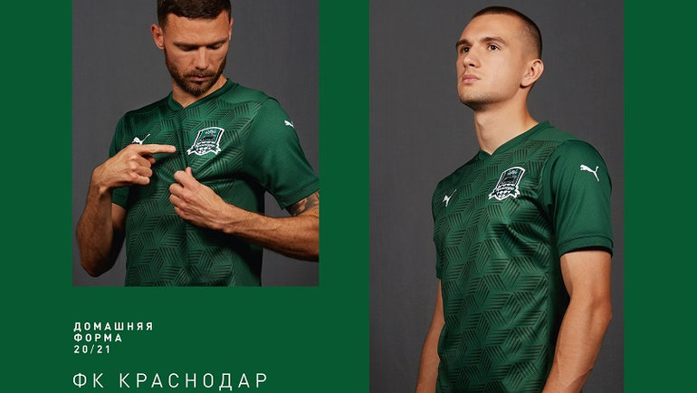 Новая форма «Краснодара».